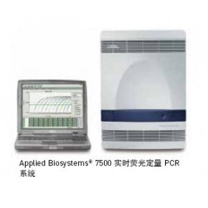 (ABI) 7500 型实时荧光定量PCR系统